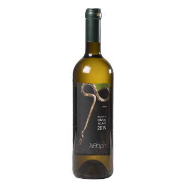 Κρασί Λευκό (Βιολογικό) - Βιολογική Φάρμα & Αγρόκτημα Σάρλη