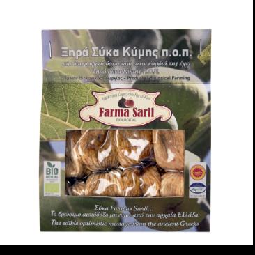 Ξηρά Σύκα Κύμης - Π.Ο.Π - Βιολογική Φάρμα & Αγρόκτημα Σάρλη