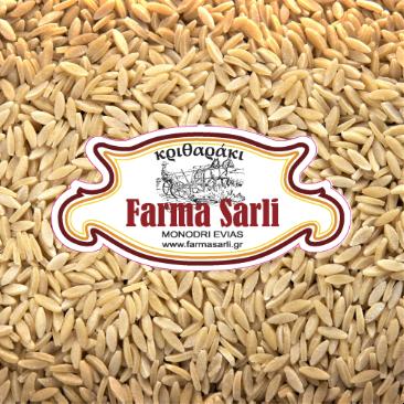 Κριθαράκι - Ζυμαρικά - Βιολογική Φάρμα & Αγρόκτημα Σάρλη